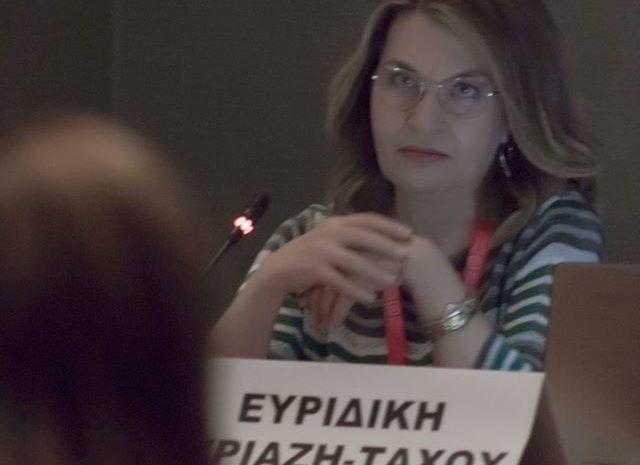 15o Πανελλήνιο Συνέδριο Δερματολογίας-Αφροδισιολογίας της Ελληνικής Δερματολογικής και Αφροδισιολογικής Εταιρείας