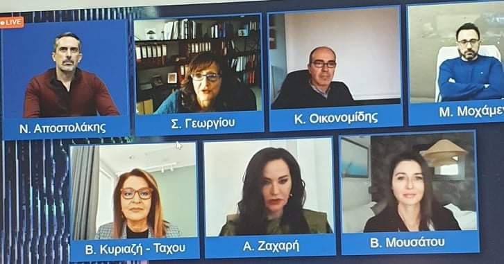 Διαδικτυακό Συνέδριο της Ελληνικής Εταιρείας Δερματοχειρουργικής Laser και Αισθητικής Δερματολογίας, 13 & 14 Φεβρουαρίου 2021.